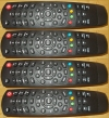 ZaapTV HD409 remote control new MaaxTV LN 4000 IPTV box