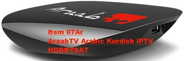 araabTV Arabic IPTV Media Box.