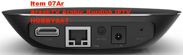 araabTV Arabic IPTV Media Box back.
